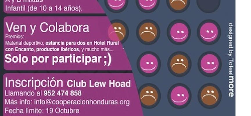 El temporal de lluvia obliga a aplazar el IV Torneo Cooperación Honduras al 25 de noviembre