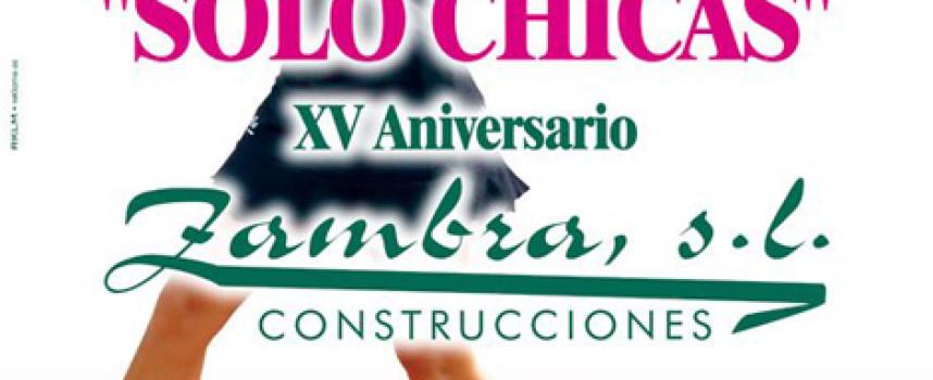El pádel femenino conquistará Nueva Alcántara a mitad de junio con un torneo 'solo chicas'