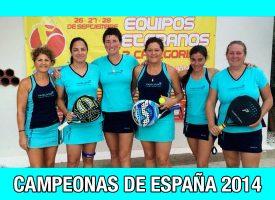 La Capellanía suma un nuevo éxito con el ascenso a 1ª de su equipo de veteranas